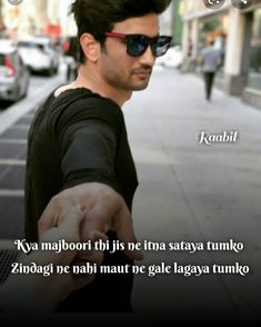 I Miss You Quotes, Real Life Quotes, Reality Quotes, New Quotes, True Quotes, Qoutes, Bollywood Quotes, Bollywood Actors, Quiet Quotes