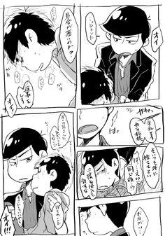 マフィアカラ松と松野家四男と次男 [12]