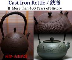 Tetsubin: Japanese Cast Iron Kettle