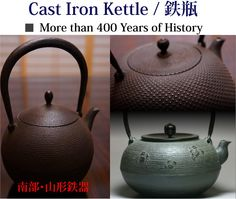 Tetsubin: Japanese Cast Iron Kettle