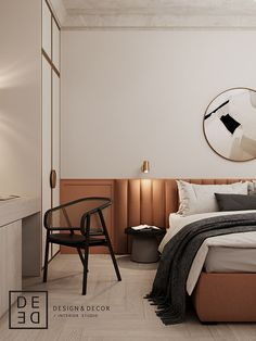 DE&DE/Apart hotel in the heart of Saint-Petersburg on Behance Home Bedroom, Modern Bedroom, Modern Interior, Interior Design, Interior Decorating, Condo Living, Living Rooms, Cozy Room, Luxurious Bedrooms