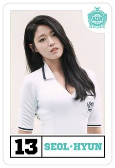 heart attack - aoa seolhyun