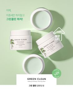 I Have Combination Acne-Prone Skin and This Clean Cleansing Balm Doesn't Break Me Out Banner Design, Layout Design, Label Design, Branding Design, Fashion Web Design, Film Poster Design, Beauty Clinic, Cosmetic Design, Green Makeup
