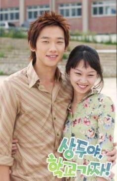 Kong Hyo-Jin 2003 in Sang Doo, Let's Go To School (Chae Eun-Hwan)