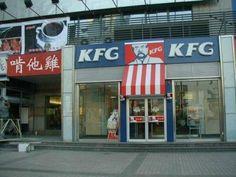 kentucky fried.... goat