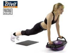 Σετ γυμναστικής fitness-board