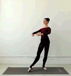 Quest for a Ballet Body: The Plié Tendu - a ballet lunge for long, lean thighs