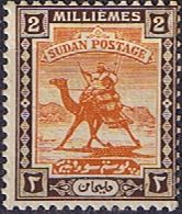 Sudan 1921 Small Camel Postman Fine Mint SG 31 Scott 30 Other African and British Commonwealth Stamps HERE!