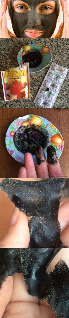 Маска из желатина и угля вытягивает даже из глубоких пор.