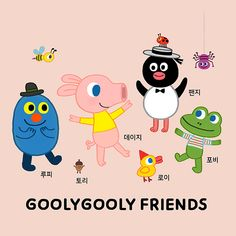 goolygooly - goolygooly