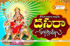 Durgashtami greetings in Telugu, Durga Astami Wishes Images and Quotes in Telugu