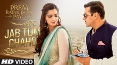 """Presenting """"Jab Tum Chaho"""" VIDEO Song from bollywood movie Prem Ratan Dhan Payo starring Salman Khan and Sonam Kapoor in lead roles exclusively on T-Series. Latest Bollywood Video Songs, Latest Video Songs, Bollywood Movie Songs, Hindi Movie Song, Bollywood News, New Latest Song, Latest Song Lyrics, Sonam Kapoor Video, Punjabi Comedy"""