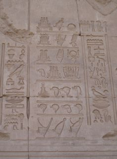 The crowns of Ancient Egypt on the external wall at Dandara temple.  by Sonya Joynson