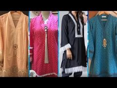 Latest Kurti Design 2020 For Girls - Stylish Kurti Design 2020 For Girls... - Latest Kurti Design  IMAGES, GIF, ANIMATED GIF, WALLPAPER, STICKER FOR WHATSAPP & FACEBOOK