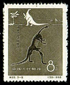 The first dinosaurs appeared on stamps from China in 1958