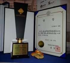 2014 Gold Prize.
