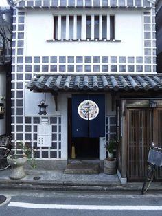 Kurashiki 倉敷の蕎麦屋「さくら」