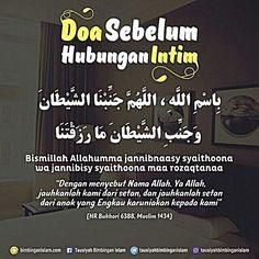 Reminder Quotes, Self Reminder, Muslim Quotes, Islamic Quotes, Islamic Prayer, Best Quotes, Life Quotes, Pray Quotes, Islam Marriage