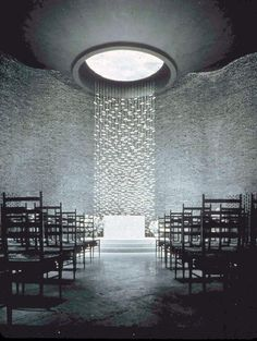 Kresge Chapel at MIT | Eero Saarinen