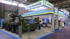 #world #news  Ukroboronprom: State defense order for 2016 completely fulfilled  #FreeKlyh #FreeKostenko