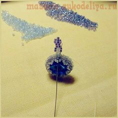 Master-class on beading: Brooch Beaded Jewelry Patterns, Beading Patterns, Free Beading Tutorials, Beaded Brooch, Beaded Flowers, Master Class, Margarita, Belly Button Rings, Projects To Try
