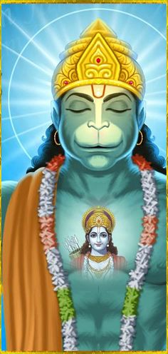 If we seek the essence of every situation, if we seek to connect to God within our hearts, then we will find an opportunity there, to grow internally in wisdom in every trial we face. Hanuman Tattoo, Hanuman Chalisa, Radhe Krishna, Hanuman Ji Wallpapers, Ram Wallpaper, Wallpaper Downloads, Indiana, Hanuman Images, Shiva Shakti