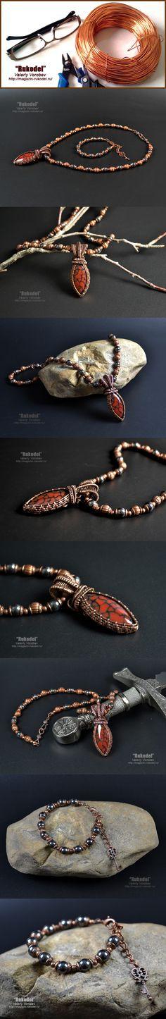 Wire Jewelry - Valeriy Vorobev
