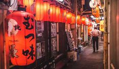 Tokyo by Night: Japanese Food Tour 2018 Delve into the city's nighttime culinary scene on visits to several popular pubs and restaurants for local favorites such as grilled meat skewers, hot-plate dishes, sweet cakes and sake while your... #Event #FoodAmpDrinks  #Tour #Backpackers #Tickets #Entertainment