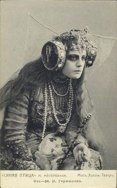 Carte de visite depicting Maria Germanova of the Moscow Arts Theatre, costumed for her role [as the fairy] in Blue Bird.    [Links to more photos of the actors of the 1908 premiere of Maeterlinck's Blue Bird, produced by Stanislavsky.]