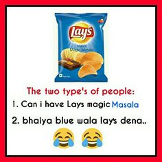 Me-bhaiya vo blue we lays dena🙈🙈 Funny School Jokes, Very Funny Jokes, Crazy Funny Memes, Really Funny Memes, School Memes, Funny Relatable Memes, Wtf Funny, Funny Facts, Funny Quotes