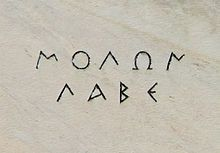 """The phrase molon labe (Ancient Greek μολὼν λαβέ molṑn labé; reconstructed Ancient Greek pronunciation [molɔːn labé]; Modern Greek pronunciation [moˈlon laˈve]) means """"Come and take"""". It is a classical expression of defiance reportedly spoken by King Leonidas I in response to the Persian army's demand that the Spartans surrender their weapons at the Battle of Thermopylae. It is an exemplary use of a laconic phrase."""