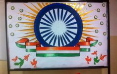 Art ,Craft ideas and bulletin boards for elementary schools: Republic Day bulletin board Jan Independence Day Activities, Independence Day Decoration, 15 August Independence Day, Happy Independence, Bulletin Board Design, Art Bulletin Boards, Classroom Board, Classroom Setup, School Decorations