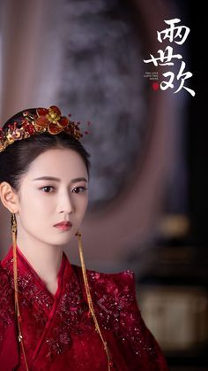 China Entertainment News: Chen Yuqi Chinese Traditional Costume, Traditional Fashion, Traditional Dresses, The Journey Of Flower, Sheer Mini Dress, Red Costume, Warrior Girl, Wedding Costumes, Cute Asian Girls