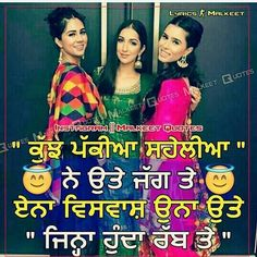 Gur Funny Statuses, Funny Qoutes, Hindi Quotes On Life, Friendship Quotes, Girl Quotes, Me Quotes, Dosti Quotes, Ever Quote, Punjabi Funny
