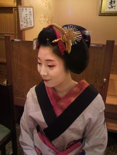 Kimiaya (now geiko) of Miyagawacho