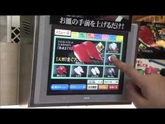 Discover Japan-Conveyor Belt Sushi,Automatic Delivery/Self-Ordering System - YouTube