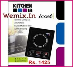 Kitchen18 Induction Cooktop iCook DLX Rs. 1425
