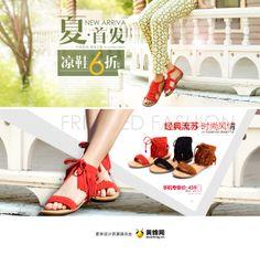 http://woofeng.cn/inspiration/taobao/banner/banner_9548.html