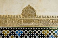 Alhambra by losvizzero. The Alhambra, Granada, Spain #Alhambra #Spain #Islamicarchirecture