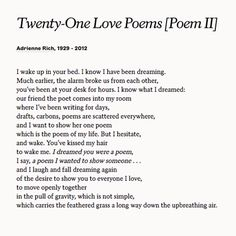 """Share the excitement of love """"Twenty-One Love Poems [Poem II]"""" by Adrienne Rich on your anniversary or wedding day."""