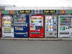 e load vending machine thesis