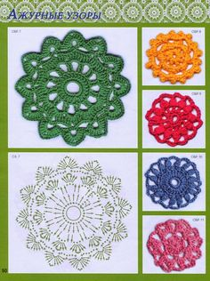Patterns and motifs: Crocheted motif no. 330