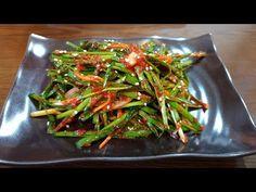 Food Plating, Kimchi, Green Beans, Vegetables, Youtube, Recipes, Veggies, Rezepte, Veggie Food