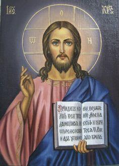 Иисус Христос (холст,масло)-художник Ядвига Сенько