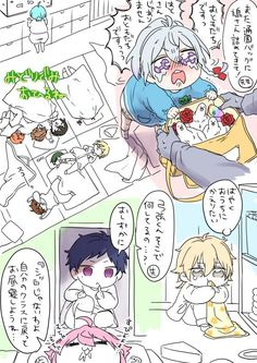 もいこ (@momoico) さんの漫画 | 83作目 | ツイコミ(仮) Ensemble Stars, Manga, Make Design, Funny Cute, Neko, Chibi, Knight, Novels, Geek Stuff