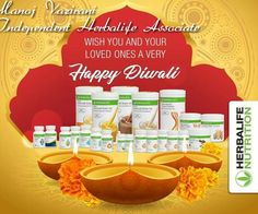 Herbalife Healthy Meal, Herbalife Nutrition, Wellness Studio, Happy Diwali, Benefit, Healthy Recipes, Meals, Festive, Food