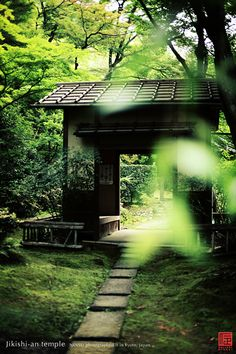 Jikishi-an temple,Kyoto