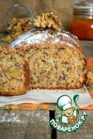 61 Ideas Fruit Cake Cookies Banana Bread For 2019 Fruit Juice Recipes, Rhubarb Recipes, Smoothie Recipes, Cupcakes, Cake Cookies, Drink Recipe Book, Delicious Desserts, Dessert Recipes, Russian Recipes