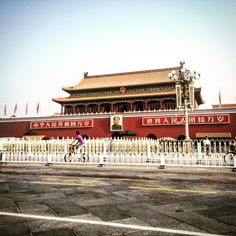 #beijing #people #tienanmen #pechino #pechinoexpress #china #cina #followme #igchina #iphoneography