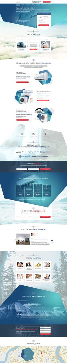 submit websites to search engines Cool Web Design, Web Ui Design, Dashboard Design, Graphic Design Trends, Web Design Inspiration, Design Ideas, Webpage Layout, Web Layout, Layout Design